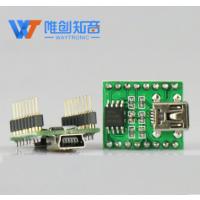 厂家直销mp3品质语音模块usb下载更换WT2003M02解码IC音量可调节