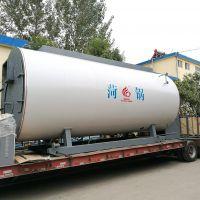 高效节能燃气蒸汽锅炉WNS系列,0.5---20吨。