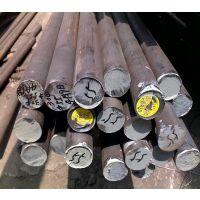 钢厂直销45CrNiMoVA低合金高强度钢棒 超高强度结构钢圆棒