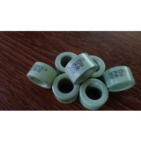 CSC进口原装磁环CH234060 CH229060 CH330125 CM467060