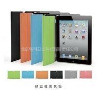 供应加拿大 科安立特 /Konnet new iPad 2 3 4通用折叠式保护壳/套 休眠