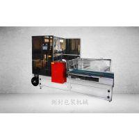 供应供应钢管热收缩膜侧封全自动包装机械