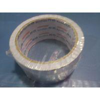 带有粘性的锡箔纸,一个20米长,直径100,耐高温,宽是50mm