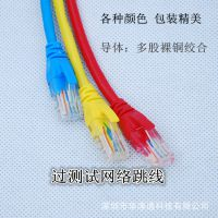 20米六类千兆网络跳线 成品网络线 网络线厂家 网络工程布线