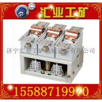 供应矿用电器CKJ5-125A型低压交流真空接触器  真空接触器参数