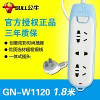 批发供应 公牛炫彩插座 GN-W1120 1.8米 接线板插座 礼品排插