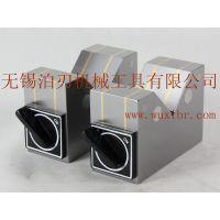大量批发高精度磁性V型块、V型座 厂家直销 现货供应100*50*80