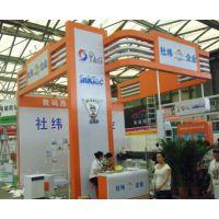 2015上海孕童展展会搭建制作一条龙服务