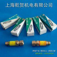 乙炔HF-2回火器 HF-2型干式回火防止器 乙炔回火防止器【精品】