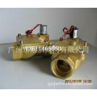 供应SLPM电磁阀/燃气表电磁阀/水表电磁阀/灌溉专用电磁阀
