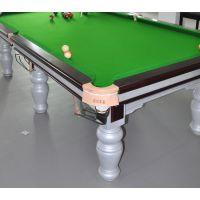 天津台球厅免费加盟设计方案 天津台球桌加盟品牌