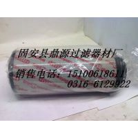 【鼎源】供应贺德克液压滤芯 0660R020BN4HC 优选好材质