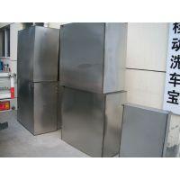 承接各种容量各种规格工业不锈钢水箱定做 厂家定做不锈钢