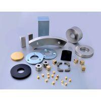 上海 磁铁 排屑机用N38,N40 方形大规格钕铁硼强磁