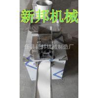 2015新品仿手工饺子机 邢台饺子机尽在新邦食品机械