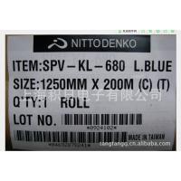 日东KL-680翻晶PVC蓝膜