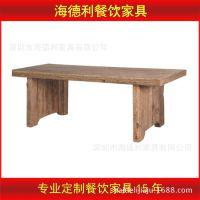 【新品上市】简易水曲柳餐厅桌 西餐厅实木餐桌 仿古实木餐桌