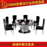 热卖 现代简约餐桌椅组合 时尚火锅桌子 德庄火锅桌批发 厂家定做