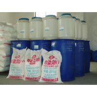 耐碱渗透剂OEP-70