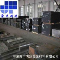 供应易切削通用冷作模具钢SGT钢材,SGT高耐磨不变形合金工具钢