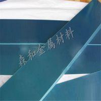厂家直销5052h112防锈合金铝板