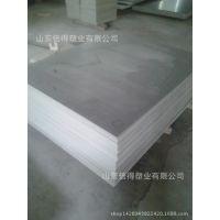 衬板用PVC硬板PVC挤出板聚氯乙烯板PVC板灰色黑板白板
