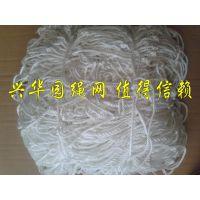 国标 3*6 安全网建筑工地施工防护网平网白色尼龙绳网兜网