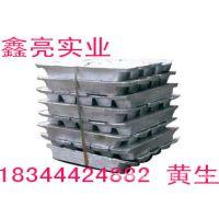 电解铅 电解铅供应 电解铅应用领域厂家伍德合金直供铅锭