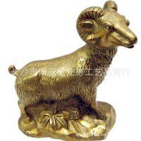 批纯铜铜雕高16.5cm十二生肖铜羊摆件风水招财羊动物佛像风水用品