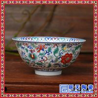 景德镇陶瓷寿碗厂家定做 优质陶瓷寿碗礼盒价格 韩式寿碗