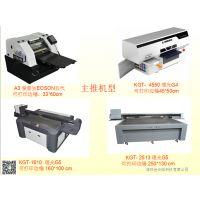 儿童书包印刷设备/UV彩印到儿童书包打印机/ 就在深圳金谷田书包打印机厂家