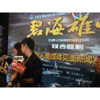 上海路演展台搭建公司