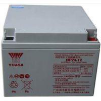 ?丽水汤浅蓄电池NP12V38AH型号