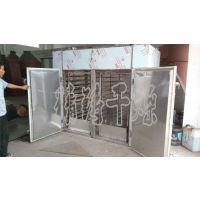 热风循环烘箱 水果蔬菜花茶专用烘干设备 食品烘干机 烘房小型欢迎选购