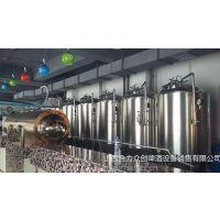 烧烤啤酒设备500L,传承德国酿酒工艺,专业酿酒师培训