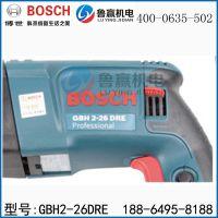 博世四坑电锤GBH2-26DRE 正反调速电钻锤钻凿削三功能 带电镐功能