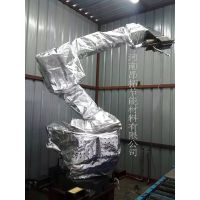 机器人防明火防护服,机器人防焊渣防护服,机器人专业防护,100%满意