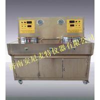 济南安麦特厂家供应抽真空干燥器 纸浆抽真空干燥器 干燥机