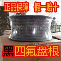 油浸盘根 黑四氟盘根 质优价廉纯四氟盘根环