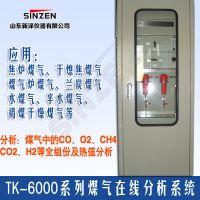 炼铁炉为什么要安装高炉喷煤CO气体分析系统(新泽仪器告诉你)