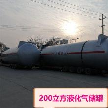 陇南市供应菏锅80立方丙烷储罐