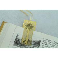 沈阳大学书签订做毕业胸章定做大连纪念钥匙扣制作厂家