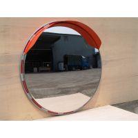 不锈钢广角镜车库反光镜30CM转弯安全凸面镜公路厂家直销防盗正品