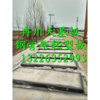 湖北冉川钢骨架轻型屋面板安装