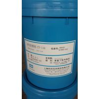 欧润克-水性防锈剂CY-11A 20L