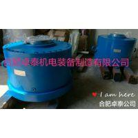 合肥卓泰供应HFCG150-100水泥磨辊压机油缸460/200-90