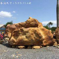 重庆大型景观石 黄蜡石 招牌石 假山石 英石 景观石价格 景观石大卖场