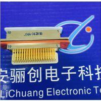 【【西安骊创】】矩形连接器航空插头62芯J14A-62TK 欢迎咨询
