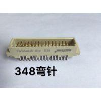 厂家直销欧式插座DIN41612连接器DC2牛角简角接线端子电源连接器