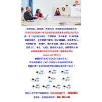 星视通视频号码部署公司【星视通】